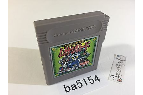 ba5322 Daikaiju Monogatari The Miracle Of The Zone GameBoy ...