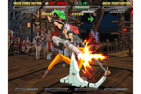 Dream Games: Guilty Gear Isuka