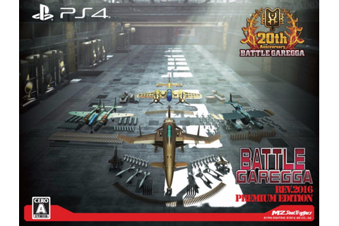 Battle Garegga Rev.2016 (PS4 / PlayStation 4) News ...