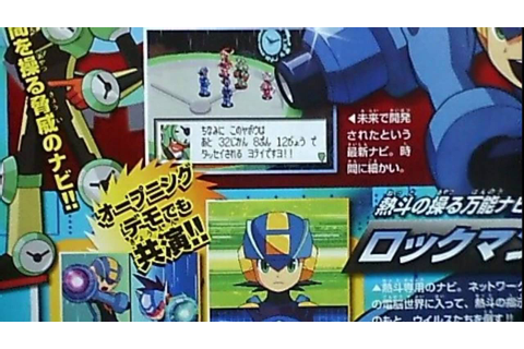 New Rockman EXE Operate Shooting Star Screens - YouTube