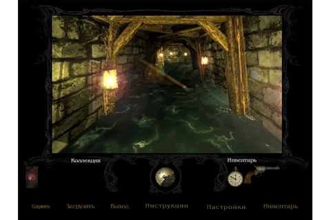 The Forgotten: It Begins (1999 - Windows). Ссылки ...