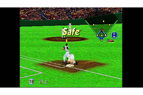 World series baseball 98 - Sega saturn - Gameplay - YouTube