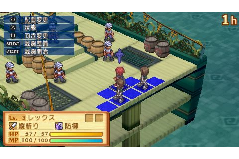 Summon Night 3 (2012) by Felistella PSP game