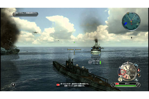 Battlestations: Pacific - Full Version Game Download ...