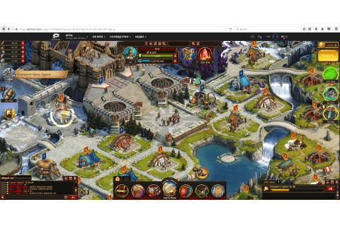 Vikings: War of Clans | Gamehag