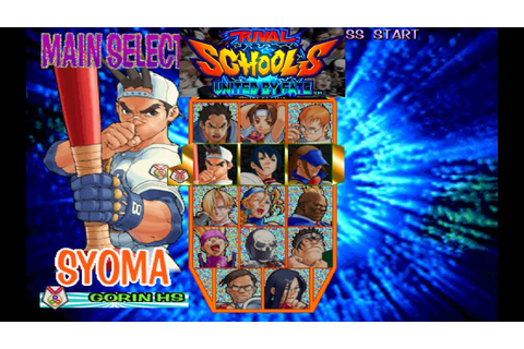 Rival Schools: United By Fate - Classic Arcade Fighting ...