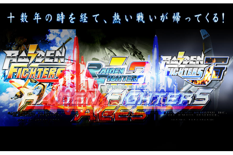 Raiden Fighters Aces by arya74 on DeviantArt