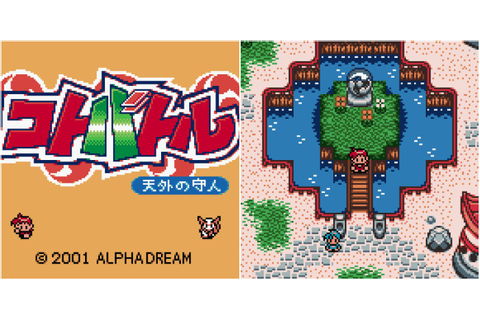 10 Classic Game Boy Color Games That Are Still Stuck In Japan