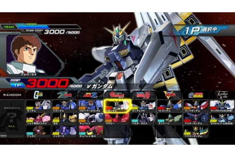 Mobile Suit Gundam: Extreme VS screenshots - Gematsu