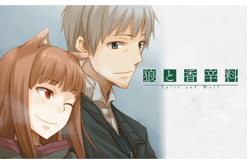 Holo, Spice And Wolf, Lawrence Kraft Wallpapers HD ...