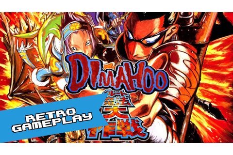 Juego Infernal - Dimahoo - Retro Gameplay - YouTube