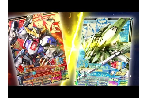 Gundam Tri Age SP - Trailer 2 (3DS) | Doovi