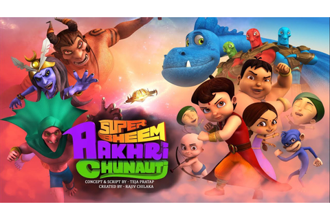 Super Bheem Aakhri Chunauti 3D Movie - YouTube