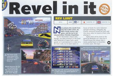 Rev Limit (cancelled N64 racing game; 1996-1998) - The ...