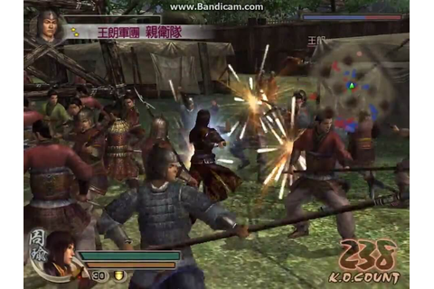 Download Dynasty Warriors 5: Special (Windows) - My ...