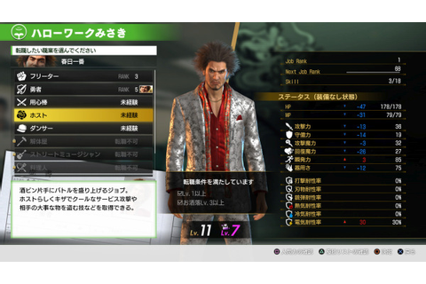 Yakuza: Like a Dragon details reasons to build up 'Life ...