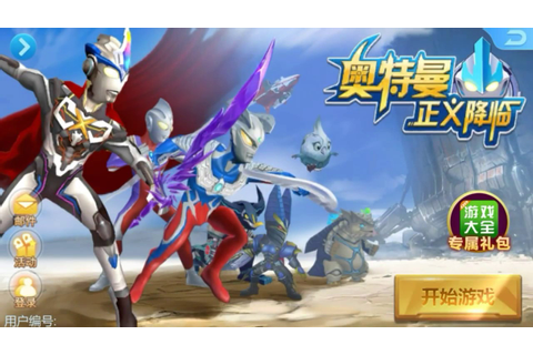 game ultraman android - YouTube