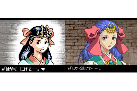 Shiren GB2, Shiren DS 2 compared