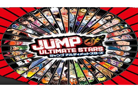 Jump Ultimate Stars Unboxing (DS) - YouTube