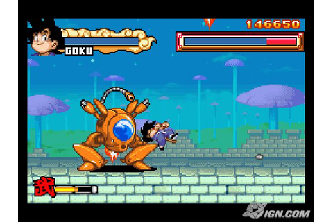 Dragon Ball Advanced Adventure Screenshots, Pictures ...
