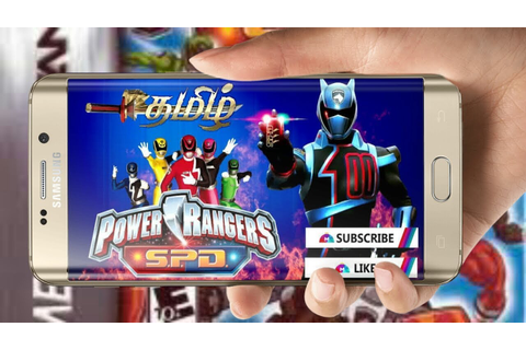 Power ranger spd download