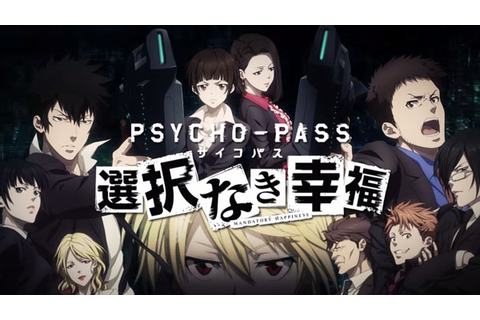 Psycho-Pass: Mandatory Happiness English version coming ...
