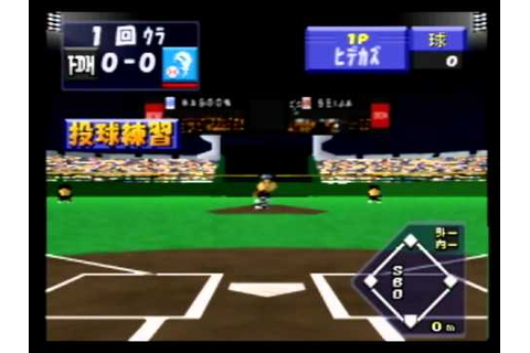 Chou-Kuukan Night Pro Yakyuu King - Nintendo 64 - YouTube