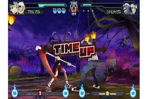 Soul Eater: Battle Resonance Game Play - YouTube