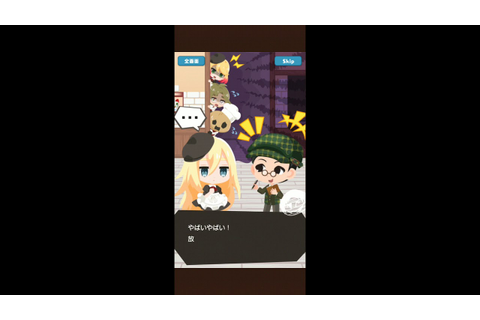Satsuriku no Tenshi (Angels of Death) Satsures App Game ...