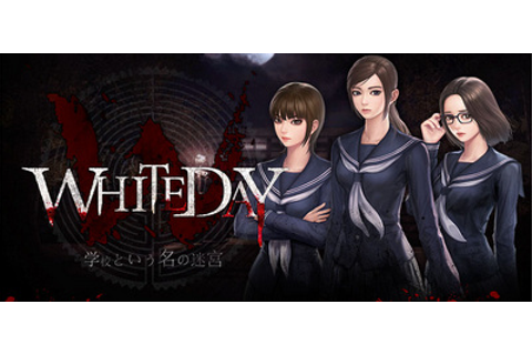 White Day A Labyrinth Named School-CODEX - Ova Games ...