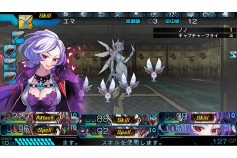 Operation Abyss: New Tokyo Legacy Review – GameCritics.com