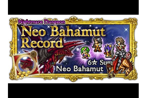 [FFRK] Nightmare Dungeon | Neo Bahamut Record - Odin #399 ...