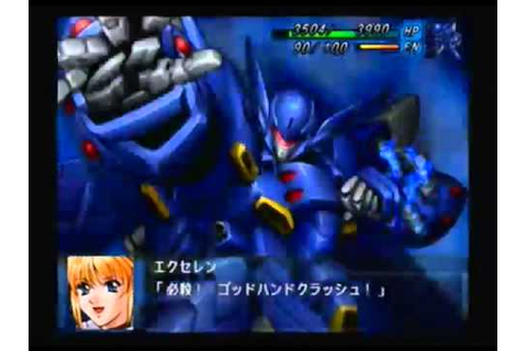 Super Robot Wars: Original Generations (ps2) Part 1 - YouTube