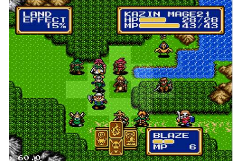 Note: To play the second game of Shining Force CD, you ...