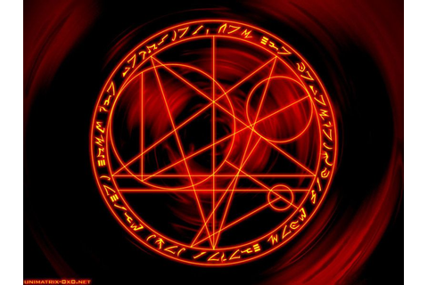 Pentagram Art | Doom 3 Pentagram | Ideas for the House in ...
