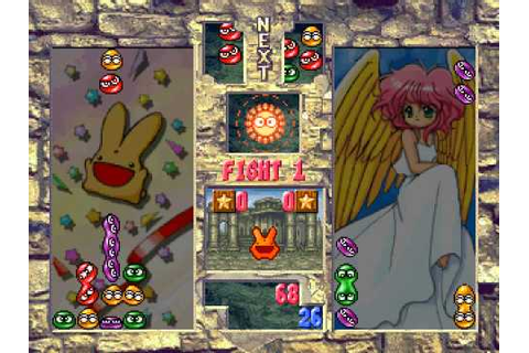 Puyo Puyo Sun (PC) - Carbuncle is Playable Too. - YouTube
