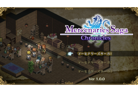 Mercenaries Saga Chronicles releases on Nintendo Switch ...