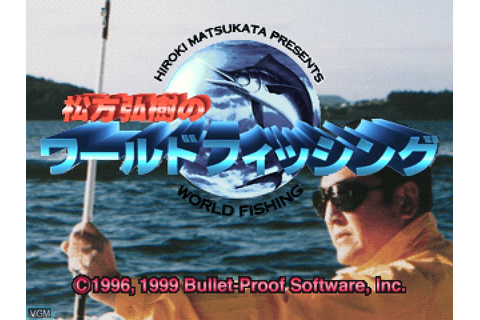 Matsukata Hiroki no World Fishing for Sony Playstation ...