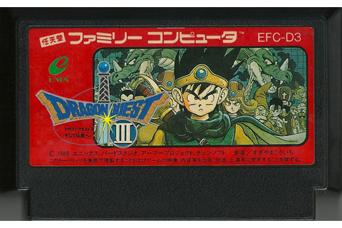 Dragon Quest III – Famicom | Retro Video Gaming