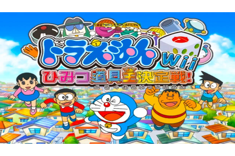 Doraemon Wii Gameplay Ep 1 - YouTube