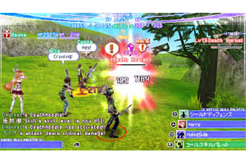 Sword Art Online infinity moment Download PPSSPP ISO