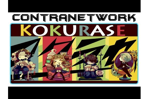 Steam Community :: Kokurase - Episode 1