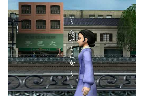 Sakura Wars 4 Intro and First Scene - YouTube