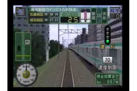 densha de GO! train sim game - TYPE215 syounanshinjuku ...
