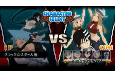 My Soul Eater Video Game Screen!!!! by jarrito89 on DeviantArt