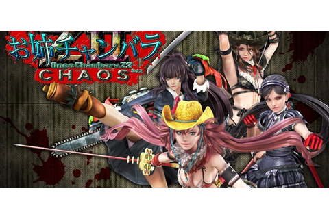 [50+] Onechanbara Z2 Chaos Wallpaper on WallpaperSafari