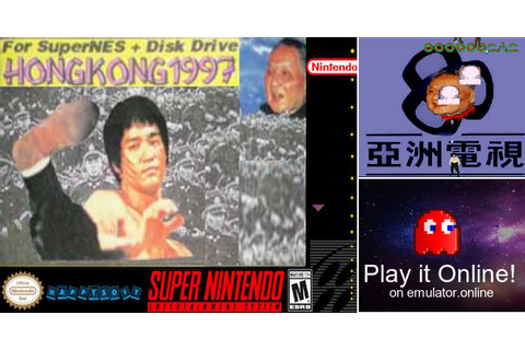 Play Hong Kong 97 on Super Nintendo