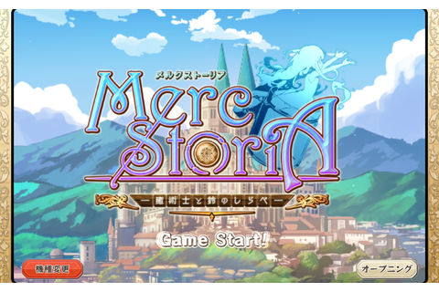 Merc Storia, Strategy For Winning | Leet Review