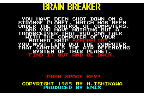 Brain Breaker (1985) by Enix Sharp X1 game