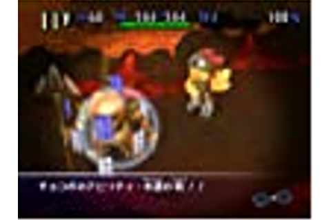 Amazon.com: Final Fantasy Fables: Chocobo's Dungeon ...